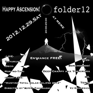 foder12flyer-crush2m